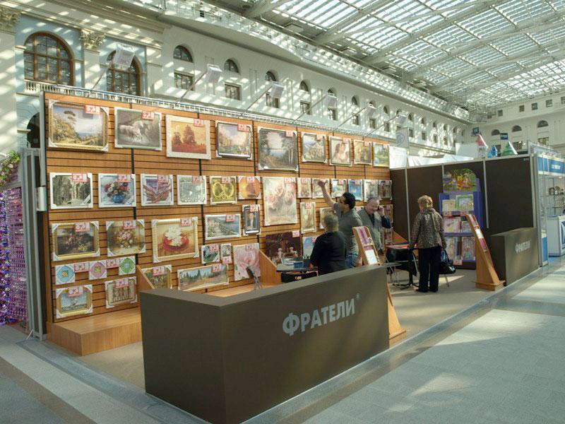 Манеж выставка сайт